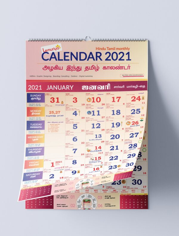 Rich results on Google's SERP when searching for 'Hindu Calendar 2021'